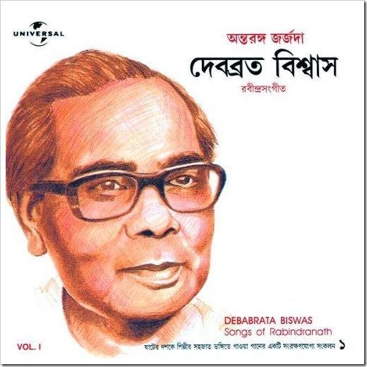 debabrata-biswas-rabindra-sangeet