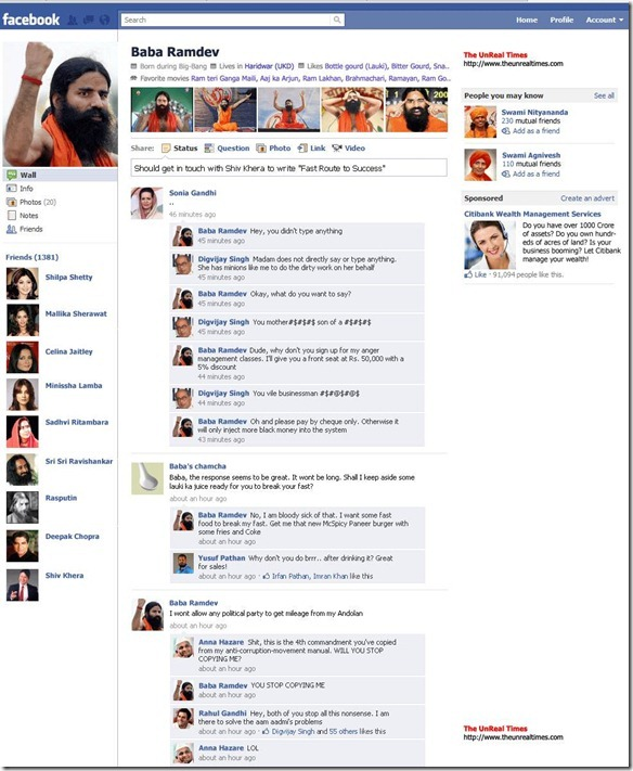 ramdev on facebook 1