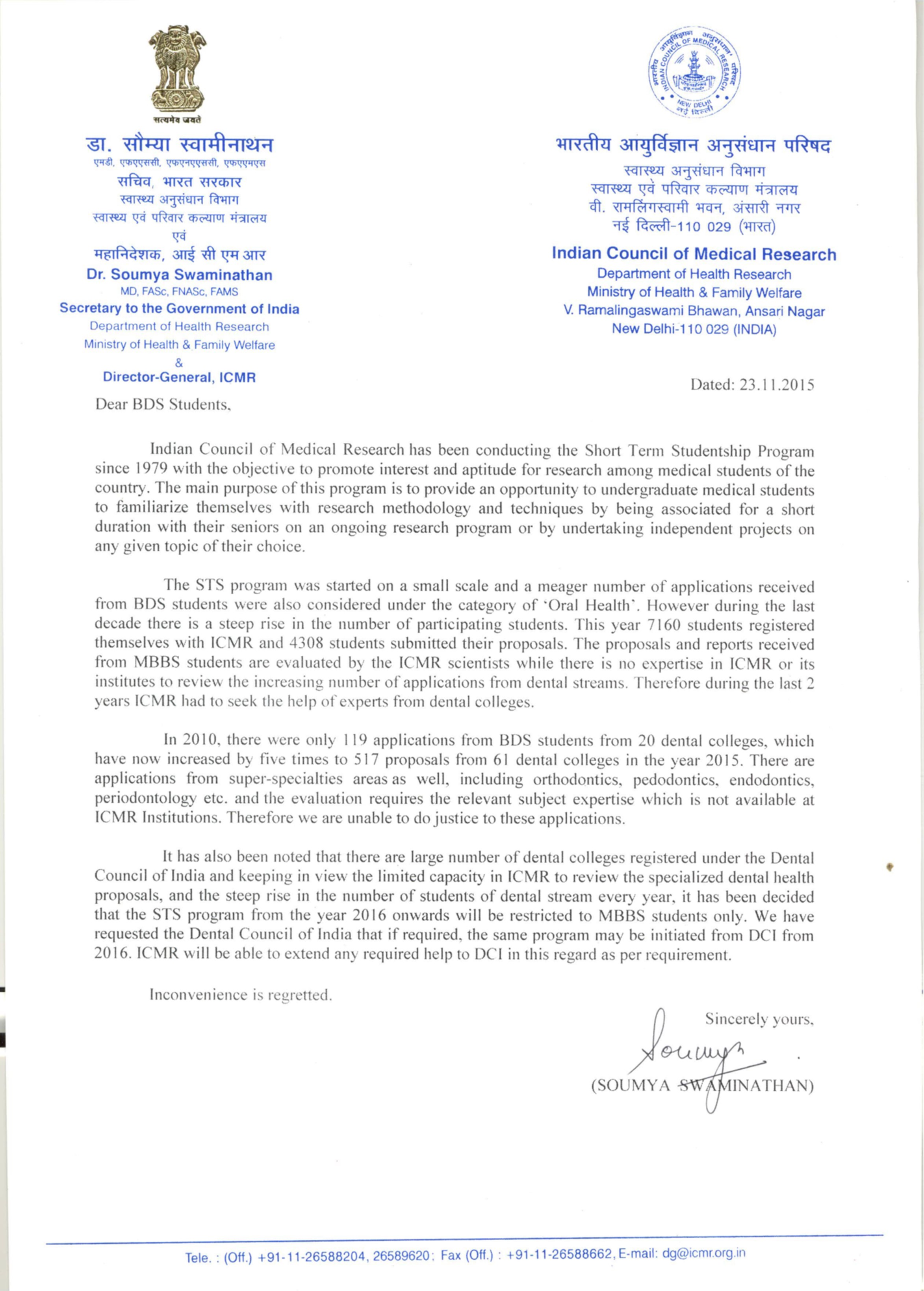 icmr research proposal submission