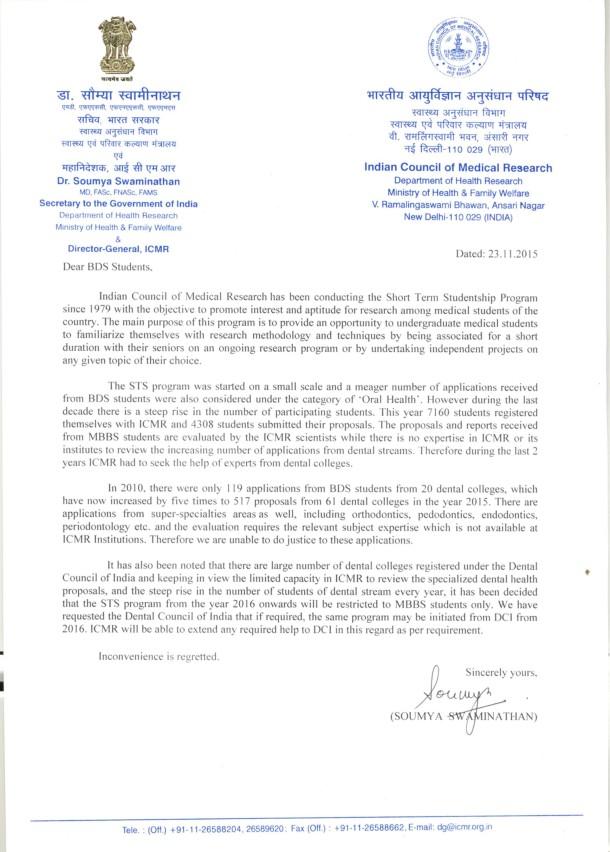 icmr_bds notice